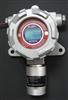 固定式异丙醇检测仪