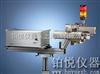 ARTAXARTAX便携式微区 X 射线荧光光谱仪