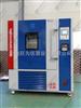 JW-20012018Z全新款高品質恒溫恒濕試驗箱