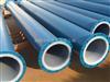 dn25襯塑管道、鋼襯塑管