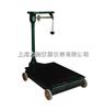 TGT-500B福州机械磅秤**机械台秤低价销售