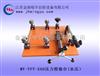 水介质压力校验台-液压压力校验台可定特殊规格