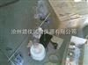 防水卷材索式萃取器