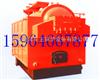 4吨蒸汽锅炉价格●4吨蒸汽锅炉4吨燃煤蒸汽