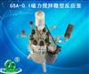 批发GSA-0.1磁力搅拌微型反应釜