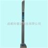 HGM301超声波身高体重体检机