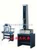 XJ810印制板用銅箔試驗機GB/T 29847-2013