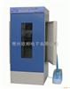 OBY-Q250-SE1廠商直供 250L智能人工氣候箱