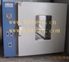 F101-1型电热鼓风干燥箱/电热鼓风干燥箱/干燥箱