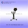 手持式压力泵-压力表转换接头