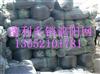天津绿色遮阳网——绿色8米遮阳网—二针绿色遮阳网厂家