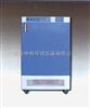 KRG-250A光照培養箱(兩麵光照)