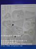 厂家直销,G63型综合有机化学制备仪,玻璃仪器生产厂家