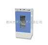 ZHP-250A立式恒温振荡培养箱