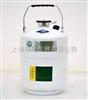 YDS-2/YDS-2-35液氮罐2L(贮存型)