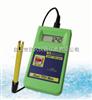 milwaukeech—SM301米克水質/便攜式電導率