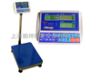 LK-TCS南昌60kg计数电子台秤,计数功能电子台秤