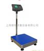 LK-TCS南京立杆计数电子台秤,75kg立杆电子秤