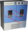 HBS-250恒温恒湿振荡培养箱\摇床