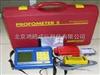 PROFOMETER5钢筋扫描仪/钢筋检测仪/保护层厚度检测仪