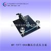 微压台式压力泵,压力泵(发生装置),价格厂家