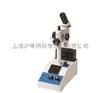 WRX-4显微熔点仪/上海精科显微熔点仪SGW X-4/上海光学六厂显微熔点仪RDY-1