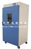 DGG-9626A/DGG-9626AD立式电热恒温鼓风干燥箱