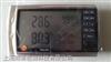 德图testo 622温湿度大气压力表