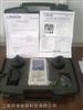 美國ACL-800數顯表面電阻測試儀