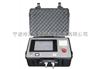 LYKL-D型LYKL-D型便携式油液污染度检测仪