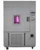 LY-SN-500系列氙灯耐气候试验箱,氙灯耐老化试验机