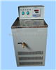 DC系列低温恒温水槽