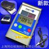 FMX-003日本SMICO靜電測試儀