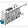 -SFET-R1000-L-WQ4-D-K3,热卖进口FESTO流量传感器