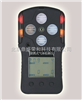 DS826多气体检测仪