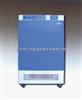 KRG系列培养箱-光照培养箱
