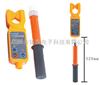 ETCR9100S10千伏高压钳形电流表