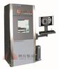 电路板微焦点X射线检测仪