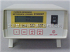 Z-500XP泵吸式一氧化碳检测仪