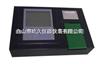 DS74-2SY食用油快速檢測儀