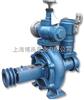 加强泵喷灌高压泵园林浇灌泵1.5kW-7.5kW