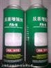 新美达FA-8反差增强剂 磁粉探伤增强剂 上海地区