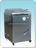 YM30B立式压力蒸汽灭菌器