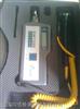EMT220振动仪 手持式振动仪,机械振动仪