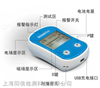 BGRM-02電磁輻射預警器 電腦輻射檢測儀