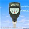 SRT-6223表面粗糙度仪 兰泰粗造度测试仪