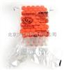 430790实验耗材 /15ml带架子尖底离心管Corning 430790 50支/包