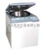 DL-5200B-IIDL-5200B-II 低速大容量多管离心机