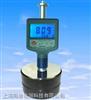 HM6561里氏硬度计 便携式硬度测试仪