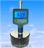 HM6561里氏硬度計 便攜式硬度測試儀